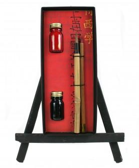 Chinese calligraphy box
